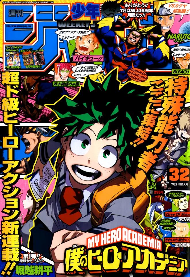 boku no hero 1